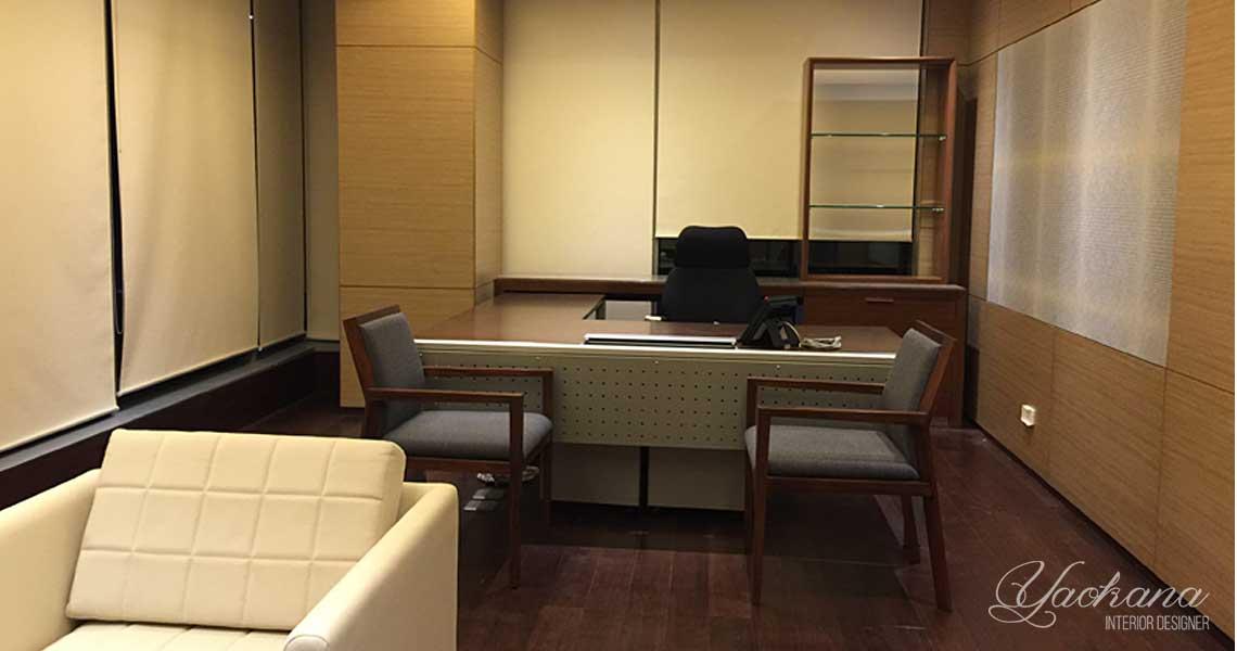 VP Room